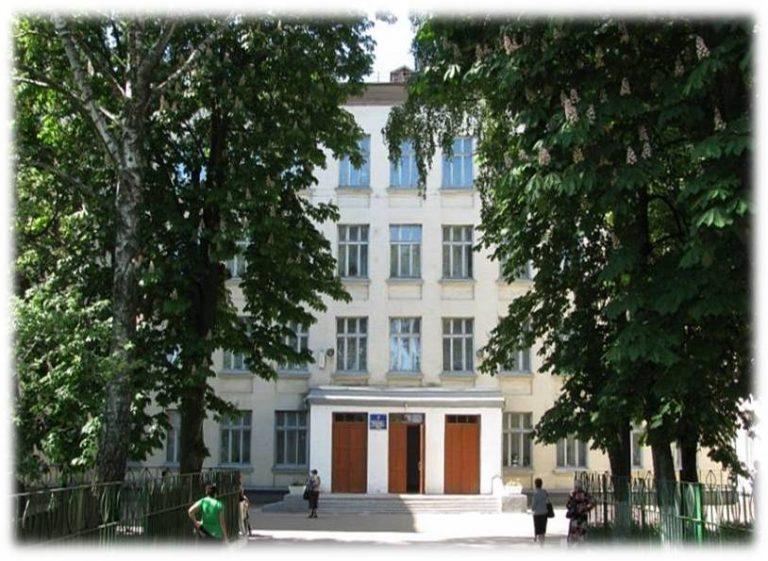 Загальноосвітня школа І-ІІІ ст. № 21 м. Житомира