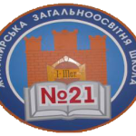С.О. Ремінець